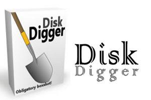 ������ DiskDigger 1.5.7.1537 �������� diskdigger_1_[1][1].jpg